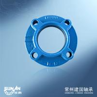 Wholesale Round Bearing Blocks Housings With Set Screws Locking / Synthetic Lip - Type Seals FC209 from china suppliers