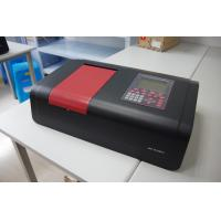 Wholesale Pesticide Residues Scanning Spectrophotometer from china suppliers