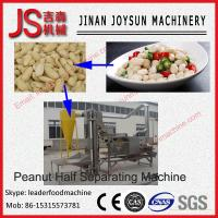 Wholesale High Efficient Dehydration 800kg / h Peanut Half Separating Machine from china suppliers