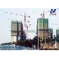 Quality Outside Cage Climbing TC5515 Building Tower Crane 55M Working Boom Length for sale