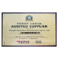 Shanghai Molotus Chemical Co.,ltd Certifications