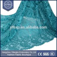Wholesale Embroidery on mesh african fabric wholesale / metalic french cord lace with beads / stones from china suppliers