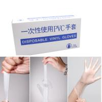 Wholesale Non-sterile Cheap disposable vinyl examination gloves from china suppliers