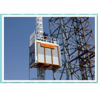 Wholesale Double Cage Construction Site Elevator , Industrial Materials Hoist from china suppliers