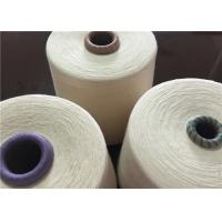 Wholesale Low Shrinkage Soft NE20 Combed Polyester And Cotton Blend For Clothes from china suppliers