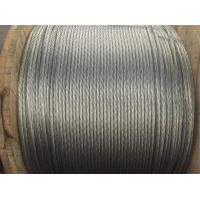 Wholesale High Performance Galvanized Guy Wire 5 16 Inch For Power Cable , Hose Wire from china suppliers