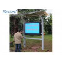 Wholesale High Brightness LCD Digital Signage Display 55 Inch With Stainless Steel Frame from china suppliers
