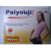 Wholesale PAIYOUJI Herbal Slimming Tea(Plus)  from china suppliers