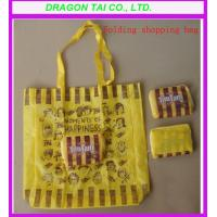 Wholesale folding shopping bag with zipper pouch from china suppliers