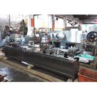 Buy cheap PLC Liquid Filling Blister Packing Machine With Peristaltic Pump from wholesalers