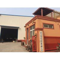 Qingdao Shansu Extrusion Equipment Co.,Ltd