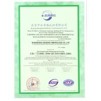 Qingdao Sunrise Dageng Import and Export Co.,Ltd Certifications