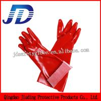 Wholesale JD808 PVC Nylon Heavy Industrial Gloves from china suppliers