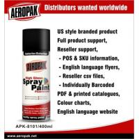 Wholesale Automotive Aerosol Spray Paint , DIY Aerosol All Purpose Spray Paints from china suppliers