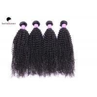 Wholesale Deep Curly 6A Burmese Hair Bundles Virgin Natural Black Human Hair Extensions from china suppliers