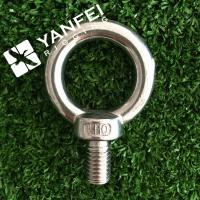 Wholesale Stainless Steel DIN580 Eye Bolt from china suppliers