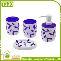 Quality Cheap 3D Tree Leaves Pattern Family Hotel Cute Bathroom Sets For Gift for sale