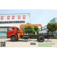 Quality Custermizing 6.3 ton truck mounted crane, truck crane SQ6.3S3, telescoping boomed crane truck 6.3t App:8615271357675 for sale