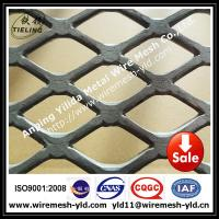 Wholesale 1/2 #18 F carbon steel Flattened expanded metal wire mesh,metal sheet from china suppliers