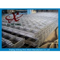 Wholesale Concrete Floor Reinforcing Mesh , Steel Mesh For Concrete Reinforcement from china suppliers