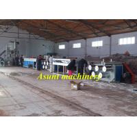 Quality 100% Recycled Monofilament pet extrusion machine / Production Line For  Flakes Broom for sale