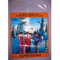 Wholesale Thermal Underwear Printed Self Adhesive Plastic Bags With Hangers from china suppliers