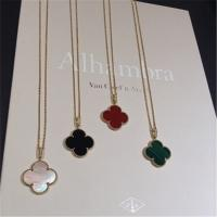 Wholesale 18K Gold Luxury Jewelry Vintage Alhambra pendant series clavicle chain, 18K pink gold from china suppliers