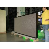 Wholesale London Mobile Bus LED Display Advertising 5mm Wireless Full Color IP65 from china suppliers