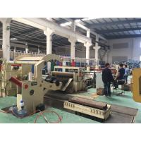 Wholesale 0.2-2.5MM Steel Sheet Metal Slitting Machine , Coil Cutting Machine High Speed from china suppliers