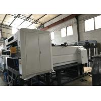 Wholesale roll cutting machine sheet cutting machine paper roll cutting machine manufacturers from china suppliers