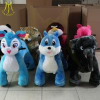 Wholesale Hansel  moving animals battery operated plush animals kids playground equipment helicopter 4 wheel kid ride electric toy from china suppliers