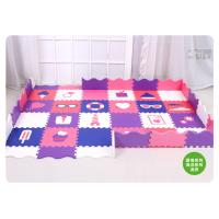 Quality Non-toxic Children playmat with rails new desgin for sale