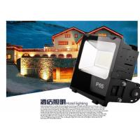 Wholesale 120 Exterior 50 Watt Led Flood Light Outdoor CE And Rohs Certification from china suppliers
