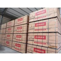 Wholesale ONE TIME PRESSED KINGKONG BLACK FILM FACED PLYWOOD.KREUSED TIME: 3-5 TIMES.CHEAPEST PRICE.RECYLE PLYWOOD FOR IRAQ from china suppliers