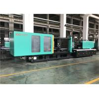 Wholesale Energy Saving Injection Molding Machine 2488G With Hydraulic System And Bridge Style Design from china suppliers