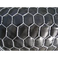 Wholesale Hexagonal Wire Netting / Chicken Mesh from china suppliers