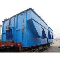 Wholesale Pulp cylinder thickener from china suppliers
