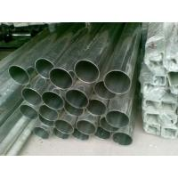 Wholesale 17-7PH UNS S17400 Stainless Steel Welded Pipe / Seamless Tube with Best Price from china suppliers