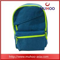 Buy cheap Popular snowflakes school bag sports bag jansport backpack for outdoor from wholesalers
