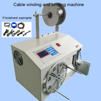 Semi Automatic Electrical Wire / Cables Coil Winding Machine AC 220V / 110V