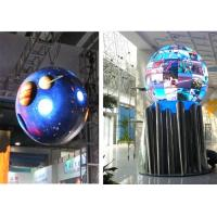 Wholesale Custom 360 Degree LED Video Display / RGB Circular Advertising LED Screen Indoor from china suppliers