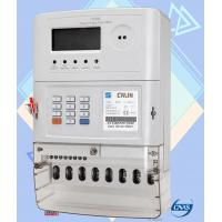Wholesale Four Quadrant Smart Prepayment Meter Instantaneous Values Industrial Power Meter from china suppliers