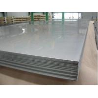 Wholesale 316l Perforated Stainless Steel Sheet For Chemical Industry Equipment from china suppliers