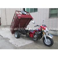 Wholesale 4 Stroke Engines 5 Wheel Commercial Tricycles Durable Frame Climbing Capacity >30 ° from china suppliers