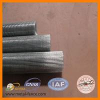 Buy cheap Iron welded wire mesh price (Direct factory) from wholesalers