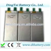Wholesale LiFePo4 prismatic battery 15Ah from china suppliers