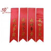 Wholesale Wave Edge personalized award ribbons , Gold Foil 38mm single face satin ribbon  from china suppliers