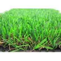 Wholesale Outdoor Artificial Grass Carpet With 35MM Height U Shape Yarn For Leisure from china suppliers