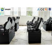 Wholesale Motion Genuine Leather 5D Movie Theater Chair Comfortable from china suppliers