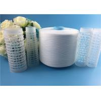 Wholesale 40s/2 Spun Polyester Yarn Virgin Raw White on Dyeing Tube / Paper Cone from china suppliers